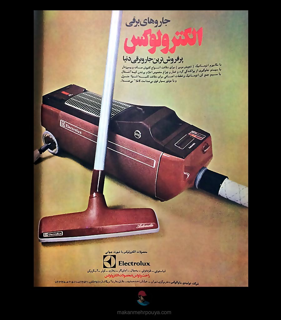 History-of-Iranian-Advertising007