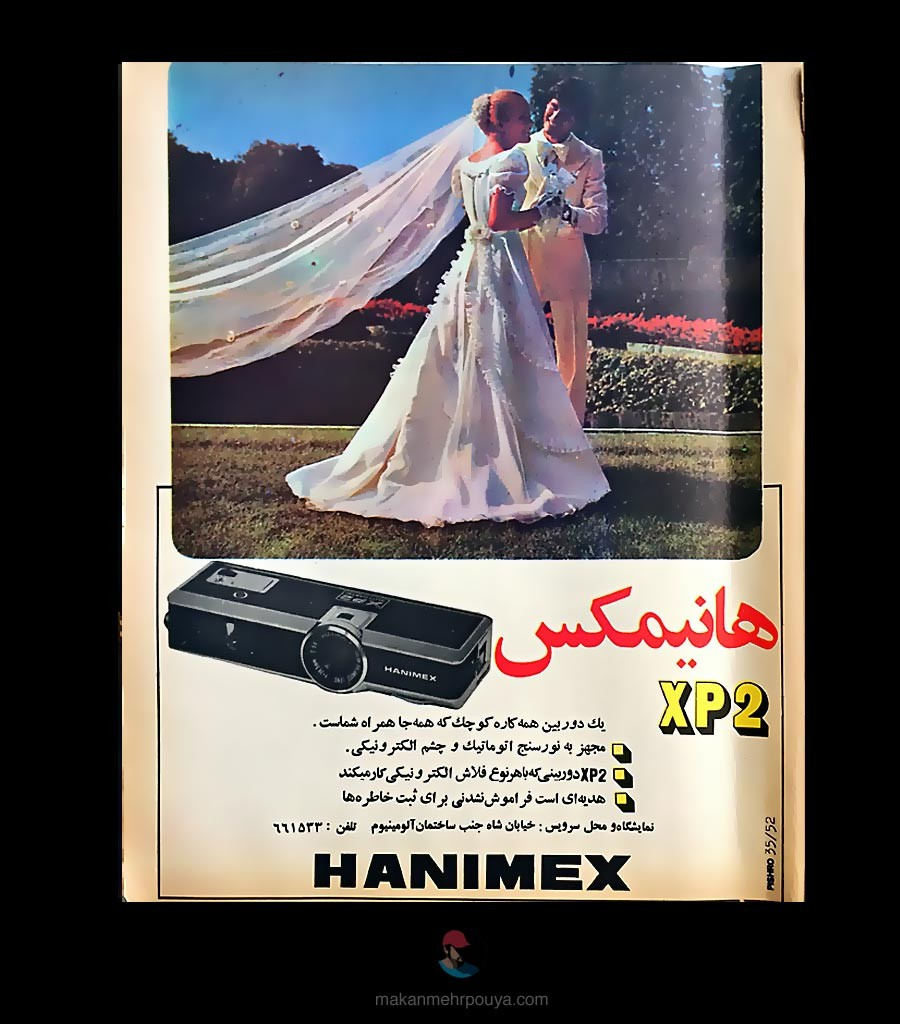 History-of-Iranian-Advertising010