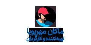 makan logo cons2